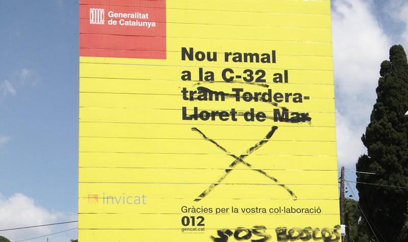 El TSJC conclou que el ramal de la C-32 fins a Lloret encara no es pot començar